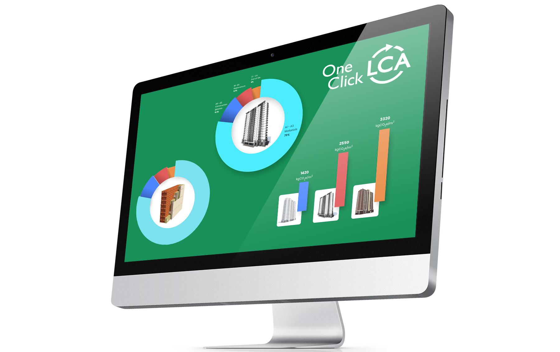 软件屏幕(3)新